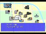 Simple 1500 Series: Vol.36 - Natsuiro Celebration Dreamcast Town map