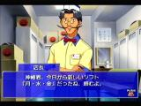 Simple 1500 Series: Vol.36 - Natsuiro Celebration Dreamcast Store boss informing you about the new shift