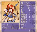 Slayers SNES Character information: your buddy Connie