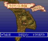 Slayers SNES World map