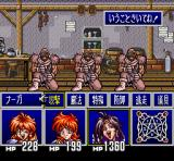 Slayers SNES Battle against robbers