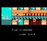Panic Restaurant NES The Japanese version of the game, unlike other versions, has credits roll after the ending