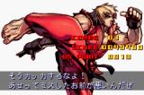 Super Street Fighter II: Turbo Revival Game Boy Advance Ken wins