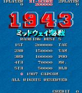 1943: The Battle of Midway Arcade Title screen (Japanese)