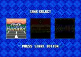 Triple Score: 3 Games In One Genesis Game Select Screen