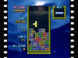 The Tetris PlayStation Level 7