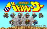Masked Riders Club: Battle Race Arcade Title screen (Japanese)