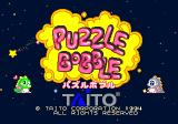 Bust-A-Move Arcade Japanese title screen (Taito B System version)
