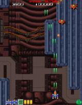 Dangerous Seed Arcade Stage 1: 1st Tube (you start with the Alpha Ship)