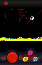 Atari's Greatest Hits Android <i>Missile Command</i>: lots of incoming attacks. Here I swipe across the screen to move the cross-hair, as if using the trackball. The buttons can be tapped.