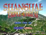 Shanghai: Triple-Threat Arcade Title screen (English version)