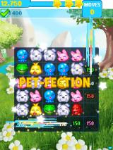 Puzzle Pets: Popping Fun J2ME Pet-fection!