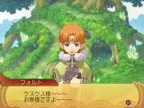 Summon Night Granthese: Horobi no Tsurugi to Yakusoku no Kishi PlayStation 2