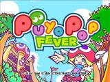 Puyo Pop Fever Windows Title Screen