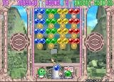 Bust-A-Move 3 Arcade While puzzle mode on Ver2.5 is more similar to Puzzle Bobble 2