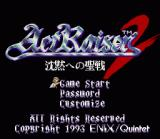 ActRaiser 2 SNES Japanese Title Screen