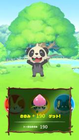Odoru? Pokémon Ongakutai iPhone You get a certain number of Pecha berries after each round depending on your score. After getting enough, a new Pokémon is unlocked.