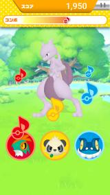 Odoru? Pokémon Ongakutai iPhone Who knew Mewtwo could dance?