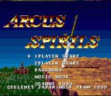 Arcus Odyssey SNES Japanese Title