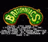 Battletoads in Battlemaniacs SNES Japanese Title Screen