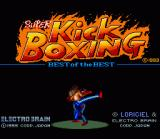 Best of the Best Championship Karate SNES Japanese Title Screen
