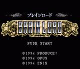 Brain Lord SNES Japanese Title Screen