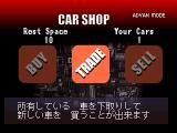 ADVAN Racing PlayStation Car Shop. You can buy, trade, and sell stuff.