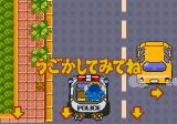 Waku Waku Sonic Patrol Car Arcade Now comes the interactivity.
