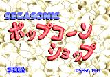 SegaSonic Popcorn Shop Arcade Title screen.