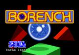 Borench Arcade Title screen