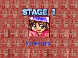 Building Crush! PlayStation Stage 1. Against Taeko.