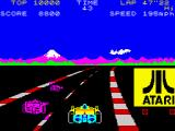 Pole Position ZX Spectrum An Atari promotional placard. At this time (by the time of the original release), Atari was winning the race to acquire the rights of <i>Pole Position</i>.