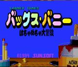 Bugs Bunny Rabbit Rampage SNES Japanese Title Screen