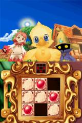 Final Fantasy Fables: Chocobo Tales Nintendo DS A puzzle to open the book.