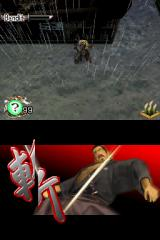 Tenchu: Dark Secret Nintendo DS Stealth kill.