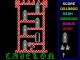 Cavelon ZX Spectrum The transition between levels.