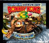 Donkey Kong Country 3: Dixie Kong's Double Trouble! SNES Japanese Title Screen
