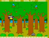 Hang On & Safari Hunt SEGA Master System Safari Hunt: Scene 2