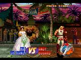 The King of Fighters '97 PlayStation Look that, Mai Shiranui is calling marriage to Andy Bogard marriage before the match starts.