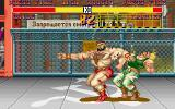 Street Fighter II DOS Zangief taking an advantage