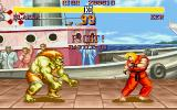 Street Fighter II DOS Blanka vs Ken