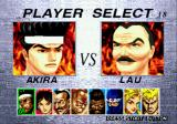 Virtua Fighter 2 Genesis Character Select Screen