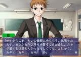 Wind: A Breath of Heart PlayStation 2 Talking to Tsutomu, one of your classmates