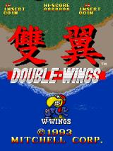 Double-Wings Arcade Start screen