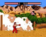 Fist Fighter Amiga Another round with different fighter - same and only one scenery.