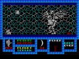 Game Over ZX Spectrum Giant guardian. First phase.