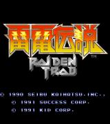 Raiden FM Towns Title screen A