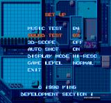 ImageFight FM Towns Settings, this game supports 3D-Scope, it's compatible with the 3D glasses from both the Master System and the Famicom (Famicom 3D System)