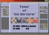 Tower of the Sorcerer Windows Title screen shown after being captured