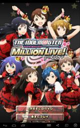 The iDOLM@STER: Million Live! Android Title screen